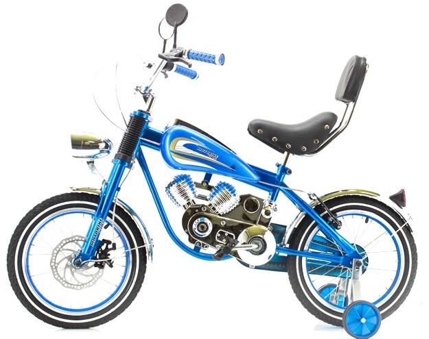 rowerek dziecięcy 16 cali